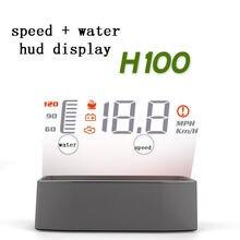 Actisafe h100 carro universal hud velocidade da temperatura da água obd2 ii euobd hud display