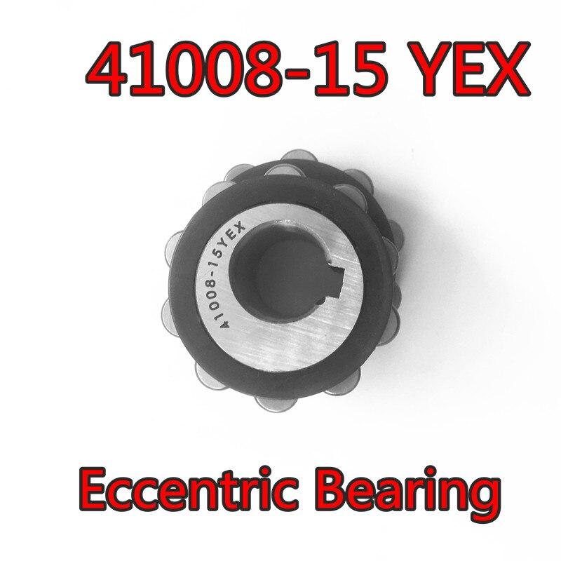 AXK  Double row eccentric bearing 41008-15YEX double row nylon cage eccentric bearing 60uzs417t2x sx eccentric bush