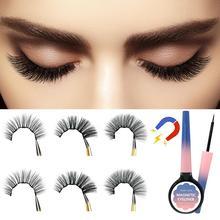 Magnetic Eyelashes Natural Look Thin and Reusable Magnet False Eyelash with Eyeliner amt gastroguss сотейник 8х24 см amt824 amt gastroguss
