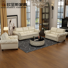 Luxury New Classic European Royal Sofa Set Designs American Style  Livingroom 3 Seater Leather Sofa Set