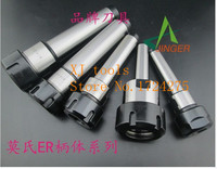 Free shipping Brand New Precision ER16 collet MT3 Morse cone MT3 ER16 door tool holder clamp.