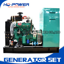 Газовый генератор цена 30 кВт двигатель генераторный набор