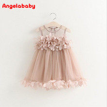 Girls Dress 2018 New Summer Mesh Girls Clothes Pink Applique Princess Dress Children Summer Clothes Baby Girls Dress