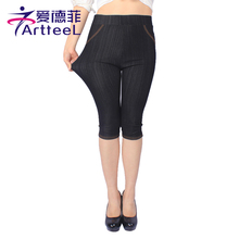 Women Leggings Female Imitated Jeans With Pocket Calf-Length Ladies Slinky Stretch Pants Size XL 3XL 5XL