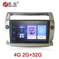 HANG XIAN 2 din autoradio stéréo pour Citroen C4 c-triomphe c-quatre 2004-2009 voiture lecteur dvd voiture accessoire 4G internet 2G 32G