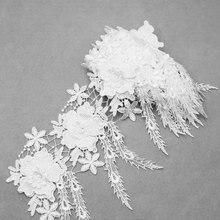 2 Meter Weiß Lace Trim Applique Blume Quaste Polyester Schnur Spitze Stoff Nähzubehör S10977