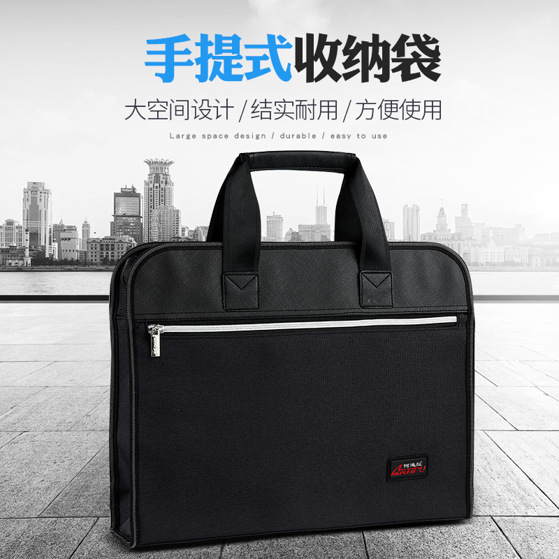 A4 Canvas File Bag Office Leisure Travel Briefcase Conference Training Bag Travelling Bag Handbag Convenient And Light