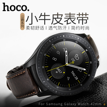 HOCO Quick Release Watch Band 20mm Genuine Leather Strap for Samsung Galaxy 42mm / Gear S2 Smart Replacement Wristband