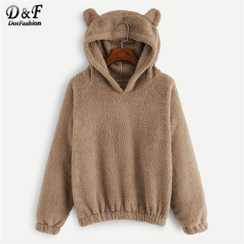 Dotfashion Camel Solid Hooded Teddy Sweatshirt Women Casual Autumn Winter Plain Long Sleeve Clothing Female Pullovers Hoodie