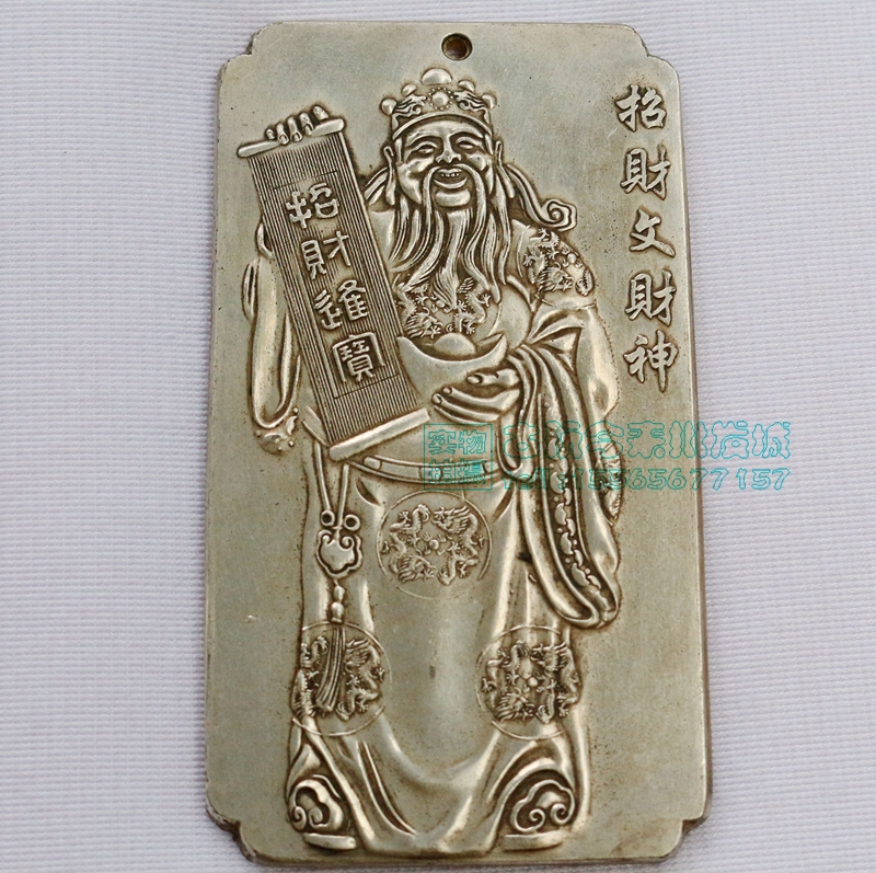 Chinese Tibet Silver Bullion Thanka Fengshui Bring Wealth God Statue Necklace Pendant Metal Handicraft