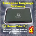 European languages electronic dictionary Human voice Learn Chinese(Spanish Italian French German Portuguese Chinese English)