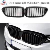 G30 Frente Hood Rim Grelha de Malha Para BMW Série 5 G30 G31 2017 + 520i 530i 540i M550i M5 F90 gloss Black Grade
