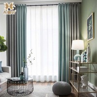 Nordic Simple Style Thick Physical Shading Luxury Faux Velvet Curtains for Living Room Bedroom Multicolor Blackout Fabric