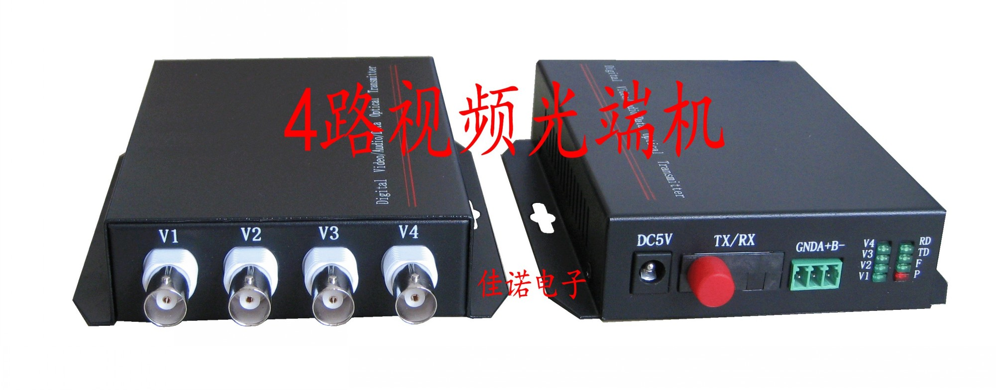 A pair Lightning Protection of Four Video Optical Terminals with Pure Video Single Multimode Single Fiber 20KM
