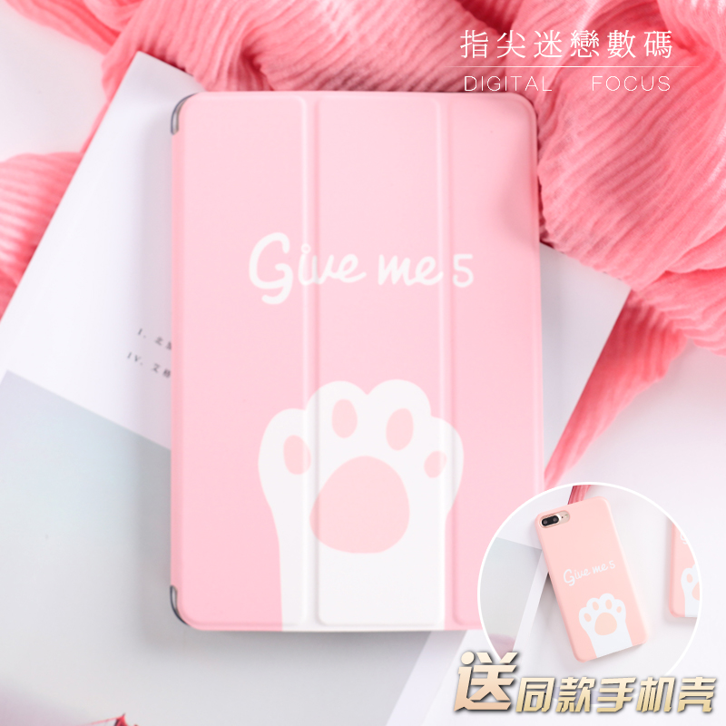Cat's paw Painted Flip Cover For iPad Pro 9.7 Air Air2 Mini 1 2 3 4 Tablet Case Protective Shell For New iPad 9.7 2017 for ipad mini4 cover high quality soft tpu rubber back case for ipad mini 4 silicone back cover semi transparent case shell skin