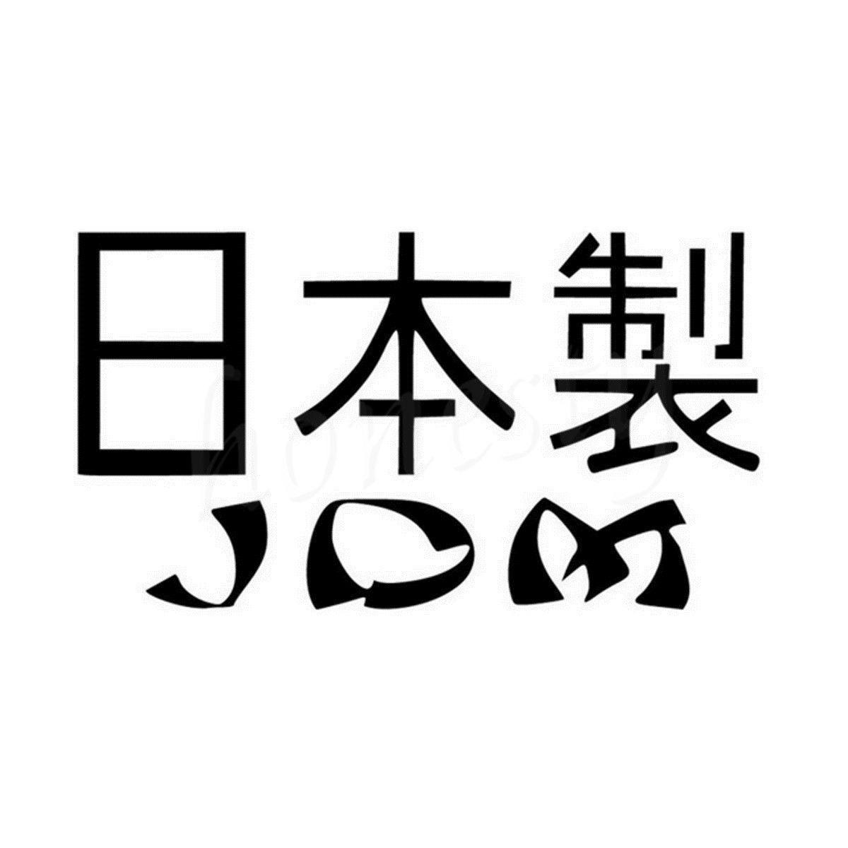 MADE IN JAPAN KANJI DECAL VINYL STICKER CHIENSE JDM