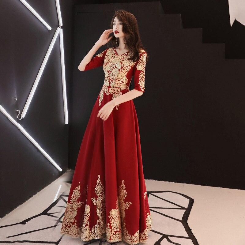 Dark Red Party Evening Long Cheongsam Retro Slim Dress Marriage Gown Chinese Style Wedding Qipao Lady Clothes Vestido XS-XXXL