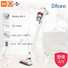 Dibea DW200 2 in 1 Handheld Cordless Vacuum Cleaner Strong Suction Dust Collector Wireless Vacuum Cleaner With Wall Hanging Rack dibea c17 portable 2 in1 cordless stick handheld vacuum cleaner dust collector household aspirator with docking station sweeper