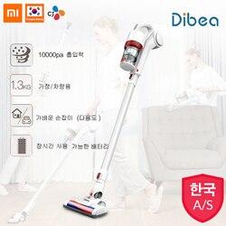 Dibea DW200 2 in 1 Handheld Draadloze Stofzuiger Sterke Zuig Dust Collector Draadloze Stofzuiger Met Muur Opknoping Rack