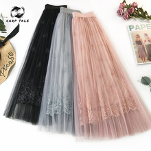 CARP TALE Floral Embroidery A-line Tutu Lace Mesh Skirt Women Elegant Tulle Long Pleated Midi Summer Hot Sale