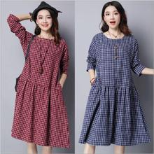 New Spring Autumn Nursing Maternity Dresses Cotton Long-sleeved Loose Pregnancy Dress for Maternity Clothes for Pregnant Women