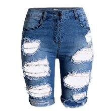 Новая женская в европейском стиле половина рваные джинсы новые Высокая талия личность уличная мода отверстие Эластичные штаны Тонкий рваные женщины деним