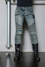 new fashion personality uglybros bike / drive road jeans / jeans, the lady of the prevention of falls