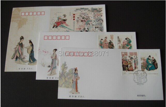 2014-13 Chinese classical literary classic a dream of red mansions stamps first day cover, mansions stamps first day cover chinese chronological stamps 2006 23 the four treasures of the study a full set of a total of 4 pieces of special stamps