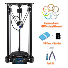 Touch Screen Single Color Acrylic+Aluminum Frame 3D Printer DIY Kits Smart Level Optional 1500MW Laser Engraving 3D Printer Kits createbot super mini light weight metal frame 3d printer kits single extruder touch screen not diy with 85 80 94mm build size