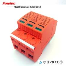 постоянного тока 20KA ~40KA 1000 В dc устройства защиты от перенапряжений защита низкого напряжения опн устройство бытовой выключатель системы солнечной энергии