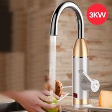 ZGD9-2, calentador de agua eléctrico sin tanque calentador de agua instantáneo grifo de calentamiento en frío calentador de agua instantáneo para Kitche, enchufe europeo