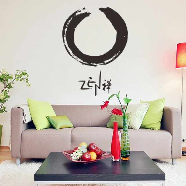 Simple Vinyl Decal Circle Enso Zen Buddhism Religion Buddha Wall Stickers