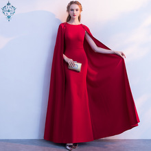 Ameision Simple Red O-Neck Full Cap Sleeve Cape Zipper Dinner Party Formal Dress A-line Floor Length Evening