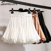 bb9bcc676 Korean White Pleated Skirt - Compra lotes baratos de Korean White ...