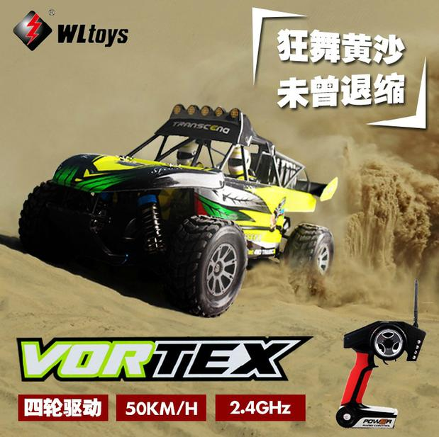 WLtoys K929 1:18 Scale High-Speed 4WD RC Racing Car 50km/h 2.4GHz Remote Control Car Toys for Kids wltoys k929 1 18 2 4ghz 4 channel high speed remote control racing car model toy green