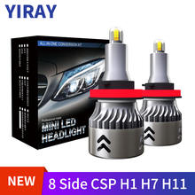 YIRAY 8 Side CSP Chips H7 LED H11 H1 H3 9005 9006 HB3 HB4 Car Headlight Bulbs 72W 9600lm Auto Headlamp Fog Light 6000K 12V