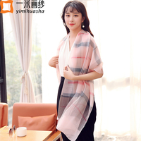 Brand Plaid Scarf For Women High Quality Soft Long Female Shawls And Scarves Summer Sunscreen Pashmina