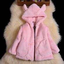2016 детские искусственного меха пальто девушки зима пушистый пальто имитация меха кролика девушки с капюшоном пальто