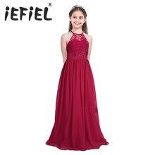 iEFiEL Sleeveless Girls Lace Chiffon Halter Flower Girl Dress Princess Pageant Wedding Kids First Communion Tutu Maxi Long Dress