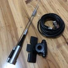 Antenna mobile interurbana del ricetrasmettitore della radio di alto guadagno dellantenna di SG M507 per la banda doppia 136 174mhz 400 470mhz dellautomobile mobile