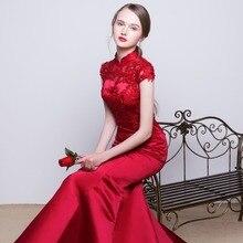 lace mermaid evening dress long prom dresses 2019 party gown robe de soiree vestidos de fiesta largos elegantes fast shipping