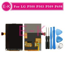 high quality For LG P500 P503 P509 P698 LCD display Screen Replacement + Tools Free shipping