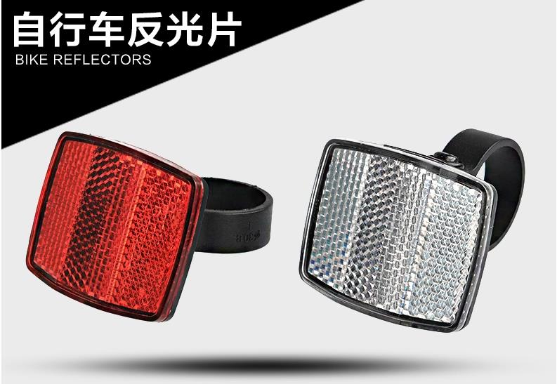 Original Bicycle Road Bike Front And Rear Reflective Lens