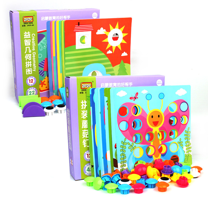 Children Mushroom Nail Puzzle Kid Puzzle Peg Board Early Educational DIY Funny Toys Creative Mosaic Kids Best Toys Gift in Puzzles from Toys Hobbies