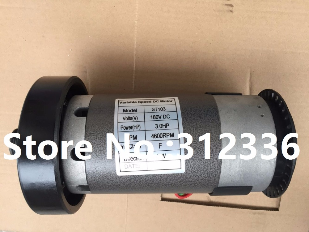 Fast Shipping 3HP 3.0HP DC motor B=45mm or 65mm suit for treadmill model Universal motor SHUA Brother OMA Family
