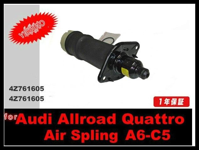 Air Suspension Rear Left for Audi A6 (4B C5) & Allroad Quattro (4BH C5) OE# 4Z7616051A, 4Z7 616 051 A AUTO CAR PARTSAir Suspension Rear Left for Audi A6 (4B C5) & Allroad Quattro (4BH C5) OE# 4Z7616051A, 4Z7 616 051 A AUTO CAR PARTS