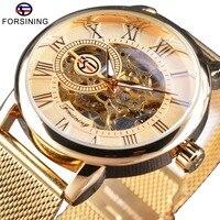 Forsining Golden Mesh Band Skeleton Clock 2017 Fashion Trendy Design Roman 3D Logo Mens Top Brand