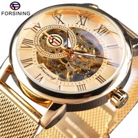 Forsining Golden Mesh Band Skeleton Clock 2017 Fashion Trendy Design Roman 3D Logo Mens Top Brand