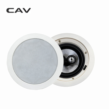 CAV HT-62 In-ceiling Speaker Home Theater 5.0 System Background Music Deep Bass Analog Transmission Wall-Embedded Speakers