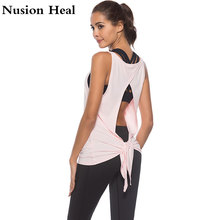 Sexy Backless Women Yoga Shirts Top Sport Shirt Gym Sleeveless Running T Workout TShirt